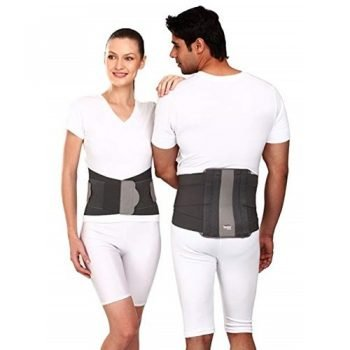 Tynor Contoured Lumber Spine Support Belt