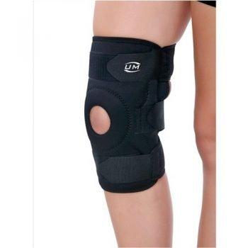 Knee Hinge Brace (Drttex)