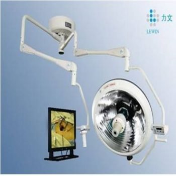 LEWIN LW 700 Operation Medical Lamp
