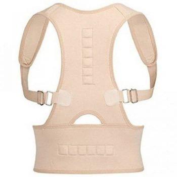 Royal Posture Back Support Belt – Beige