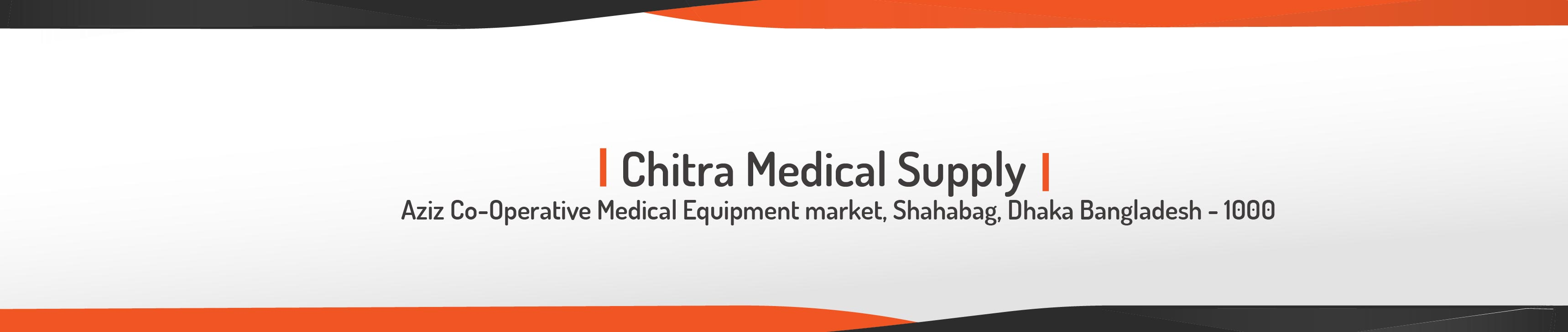 Chitra Medical Supply