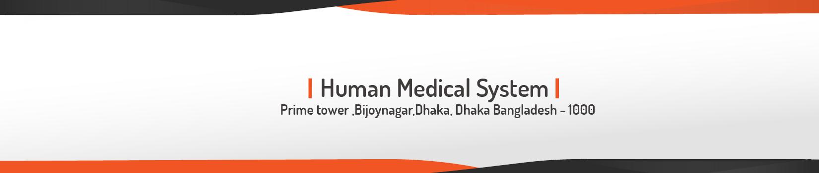Human Medical System