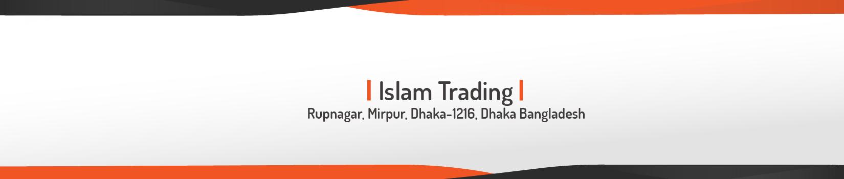 Islam Trading
