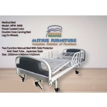 Two Function Hospital Bed MFM-9409