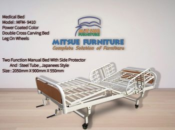 Two Function Hospital Bed MFM-9410
