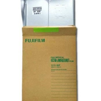 Fuji Medical Dry Imaging DI-HL Blue Base 8″x 10″   20 x 25 cm (100 sheet), Fuji DIHL-Japan