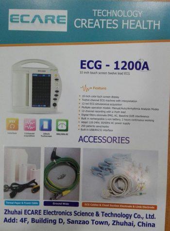 12 Channel ECG Machine- ECG-1200A