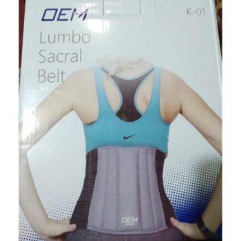 OEM Lumbo Sacral Belt K-01