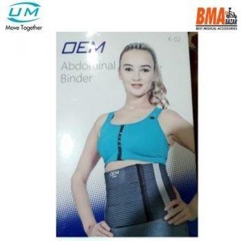 OME Abdominal Binder K-02