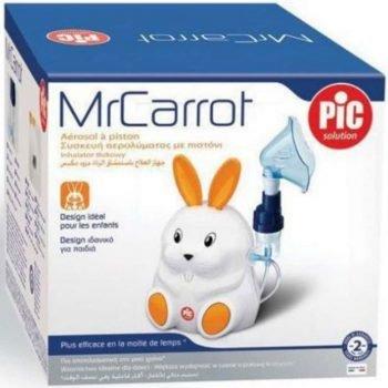 Mr Carrot Nebulizer Piston