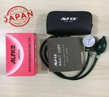 ALPK2 Blood Pressure Monitor Original Japan