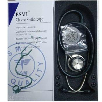 BSMI Classic Stethoscope