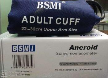 BSMI Aneroid Sphygmomanometer