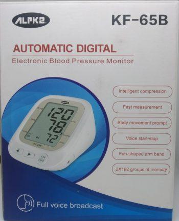 Automatic Digital Blood Pressure Monitor ALPK-2 KF-65B