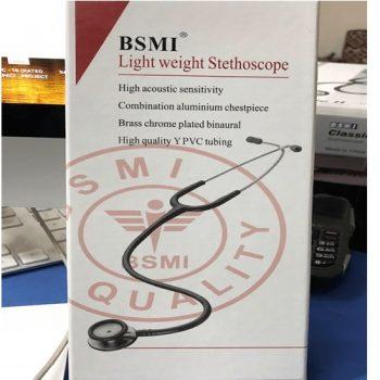 BSMI Light Weight Stethoscope