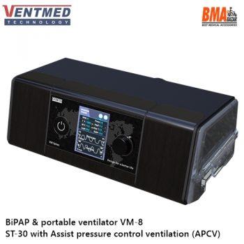 VENTMED VM-8 Auto BiPAP & Portable Ventilator