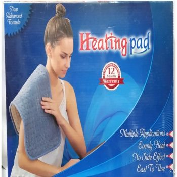 New Advanced Formula Heating Pad