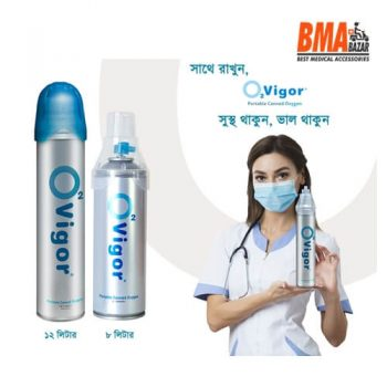 12L Oxygen Bar Portable Oxygen Canister