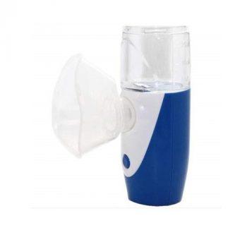 Super Care Multi-Function Mesh Nebulizer