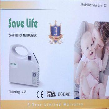 Save Life Compressor Nebulizer