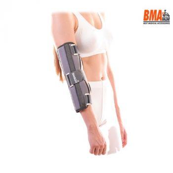 Samson Arm Immobilizer FR-0507