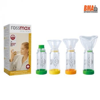 Valved Holding Chamber Rossmax AS175 (With Mask)