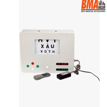 Distance vision Drum Remote System